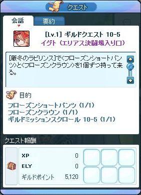 2010_06_27_03.jpg
