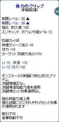 2010_07_08_02.jpg