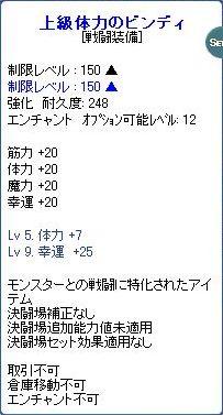 2010_07_10_01.jpg