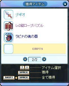 2010_07_11_02.jpg