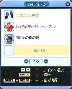 2010_07_13_01.jpg