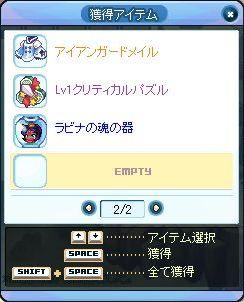 2010_07_16_01.jpg
