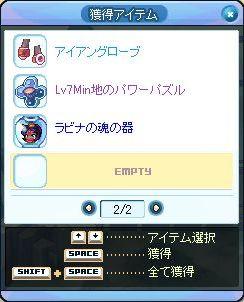 2010_07_16_02.jpg