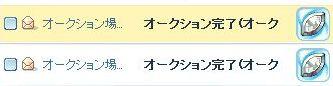 2010_07_20_01.jpg