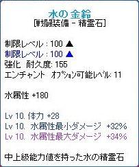 2010_07_20_04.jpg