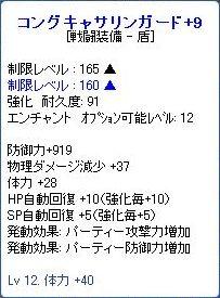 2010_07_22_03.jpg