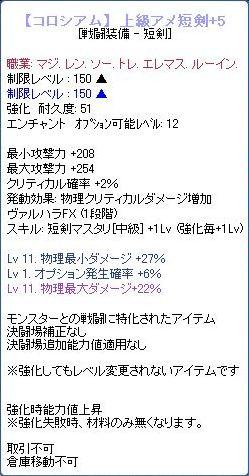 2010_07_23_01.jpg