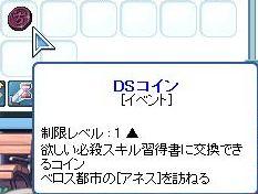 2010_07_23_03.jpg
