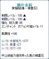 2010_07_24_02.jpg