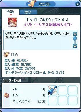 2010_07_25_04.jpg