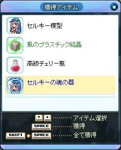 2010_07_29_01.jpg