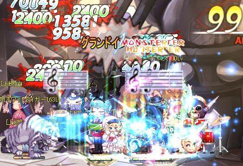 2010_07_29_02.jpg