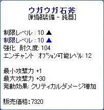 2010_07_30_03.jpg