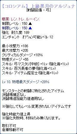 2010_07_31_02.jpg