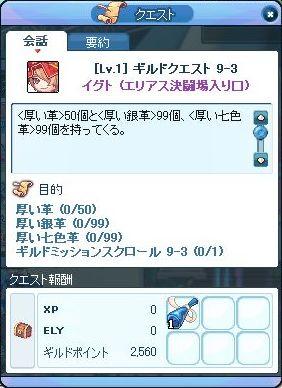 2010_07_31_04.jpg