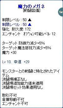 2010_08_02_03.jpg