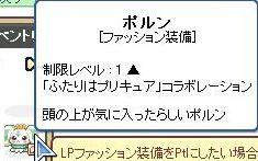 2010_08_07_06.jpg