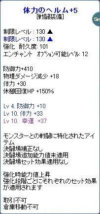 2010_08_15_01.jpg