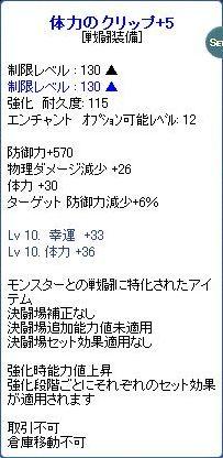 2010_08_15_03.jpg
