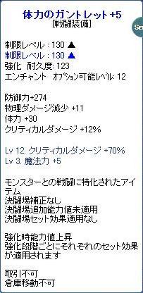2010_08_15_04.jpg