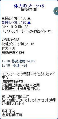 2010_08_15_05.jpg