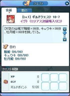 2010_08_16_01.jpg