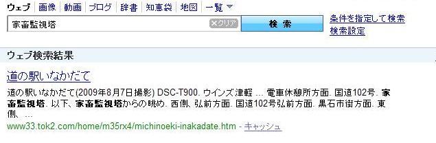 2010_08_20_01.jpg