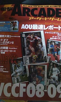 電撃ACG vol.17