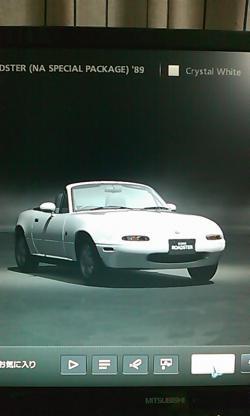 GT5 ユーノスロードスター