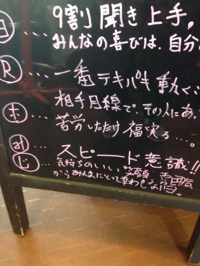 蜀咏悄00_convert_20120327180030