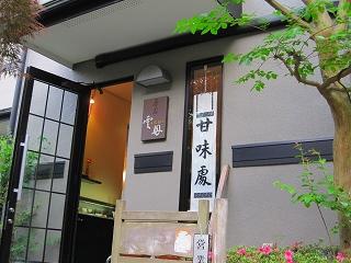 s-IMG_0224.jpg