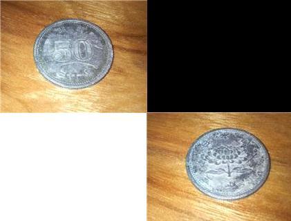 レア50円