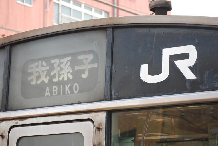 pict-JR-JB2011.7.9 36