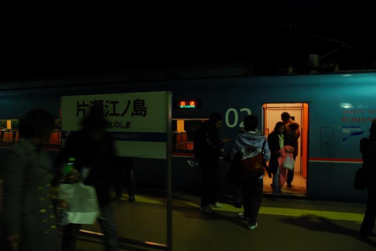 s-OER2012.1.1 20