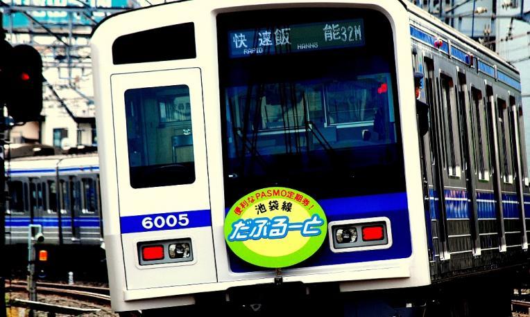 pict-SB2011.4.30 41