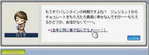Maple100211_212145.jpg