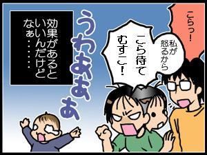 a-blog332-1.jpg