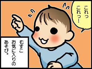 a-blog333.jpg