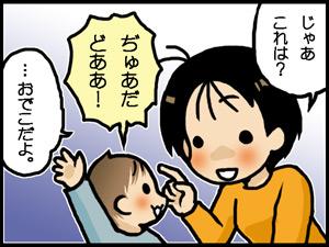 a-blog335.jpg
