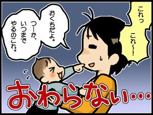 a-blog336.jpg