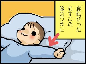 a-blog337.jpg