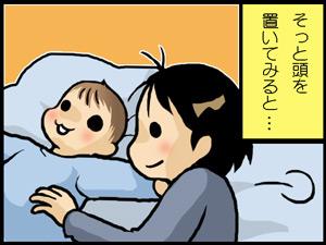 a-blog338.jpg