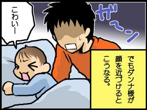 a-blog340.jpg