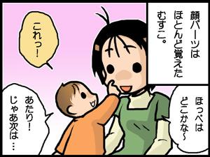 a-blog341.jpg