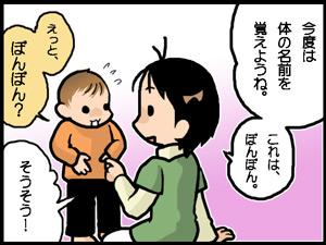 a-blog342.jpg