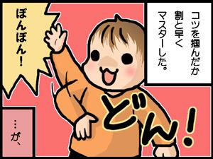 a-blog343.jpg