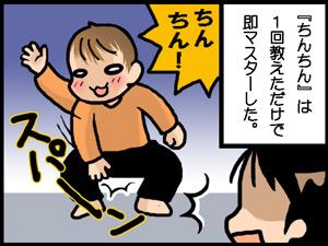 a-blog344.jpg