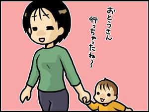 a-blog352.jpg