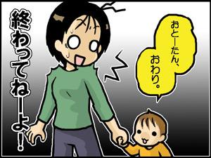 a-blog353.jpg
