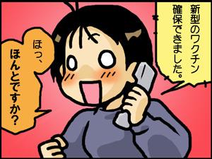 a-blog354.jpg